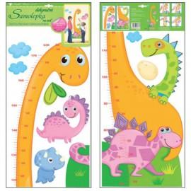 Stickere decorative pentru masurare copii - dinozaur